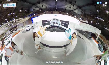 東京モーターショー2013 スバル 特設サイト