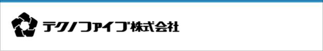 テクノファイブ株式会社