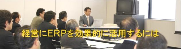 株式会社 IT経営コンサルティング - 鎌田光雄